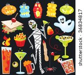 halloween party clip art with... | Shutterstock .eps vector #36834817
