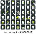 set of 42 dental icons.... | Shutterstock .eps vector #368385017