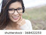 smiling happy beautiful young... | Shutterstock . vector #368422253