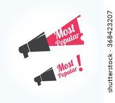 most popular megaphone icon | Shutterstock .eps vector #368423207