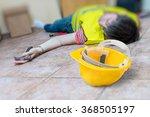 work injury concept. worker had ... | Shutterstock . vector #368505197
