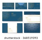 banners set of templates in...   Shutterstock .eps vector #368519393
