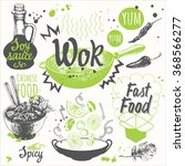 sketch set with wok pan ... | Shutterstock .eps vector #368566277