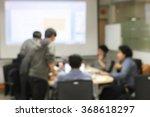 abstract blurred creative men... | Shutterstock . vector #368618297