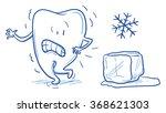 cute cartoon tooth being afraid ...   Shutterstock .eps vector #368621303