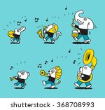 animal play music  | Shutterstock .eps vector #368708993