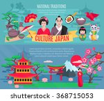 japanese national symbols... | Shutterstock .eps vector #368715053