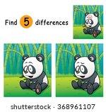vector illustration of game for ... | Shutterstock .eps vector #368961107