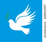 dove of peace. dove of peace... | Shutterstock .eps vector #368962007