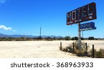 abandoned motel sign | Shutterstock . vector #368963933