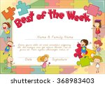 certificate with children and... | Shutterstock .eps vector #368983403