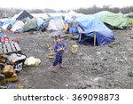 dunkerque  france 24 january... | Shutterstock . vector #369098873