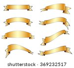 golden tape | Shutterstock .eps vector #369232517