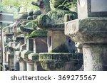 Small Stone Shrine In Garden...