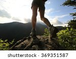 young hiker legs hiking on... | Shutterstock . vector #369351587