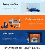 auto mechanic 3 flat banners set   Shutterstock . vector #369413783
