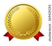 medal frame ribbon icon   Shutterstock .eps vector #369429293