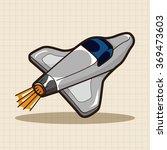 spaceship theme elements | Shutterstock .eps vector #369473603