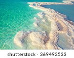 Texture Of Dead Sea. Salty Sea...