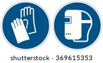 wear protective gloves  wear a... | Shutterstock .eps vector #369615353
