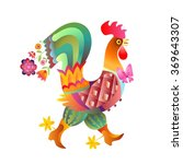 fairy rooster with bow on white ... | Shutterstock .eps vector #369643307