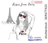 fashion illustration   postcard ... | Shutterstock . vector #369677423