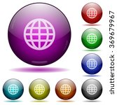 set of color globe glass sphere ...