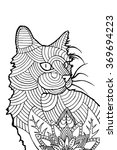 coloring book page for adults ... | Shutterstock .eps vector #369694223