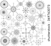 hand drawn vector ornament set. ... | Shutterstock .eps vector #369763073
