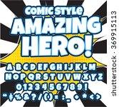 comic retro alphabet set. blue... | Shutterstock .eps vector #369915113