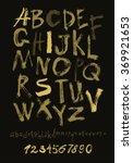 alphabet letters lowercase ... | Shutterstock .eps vector #369921653