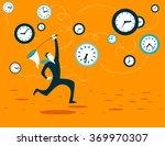 watch a net catches. vector... | Shutterstock .eps vector #369970307