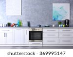 modern kitchen interior  close... | Shutterstock . vector #369995147