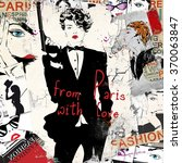 modern teenage girl on grunge... | Shutterstock . vector #370063847