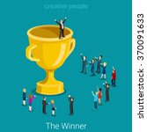cup trophy successful winner... | Shutterstock .eps vector #370091633