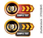 lion shield on arrow banners   Shutterstock .eps vector #37010845
