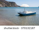 Pedalo At The Kalamaki Beach O...