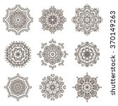 set of decorative rosettes | Shutterstock .eps vector #370149263