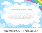 children's template for... | Shutterstock .eps vector #370163387