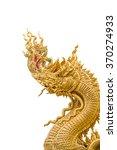 Golden Naga Statue  Siam Drago...
