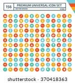 156 premium universal web icon... | Shutterstock .eps vector #370418363