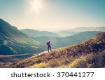 man traveler with backpack... | Shutterstock . vector #370441277