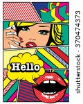 pop art card vector... | Shutterstock .eps vector #370474373