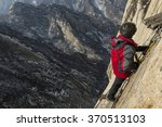 hua shan  china. january 2016   ... | Shutterstock . vector #370513103