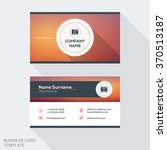 creative business card vector... | Shutterstock .eps vector #370513187