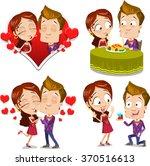 cartoon character vector set of ... | Shutterstock .eps vector #370516613