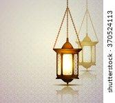 vector illustration ramadan... | Shutterstock .eps vector #370524113