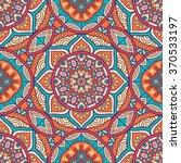 seamless pattern. vintage... | Shutterstock .eps vector #370533197