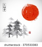 forest trees and red sun hand... | Shutterstock .eps vector #370533383