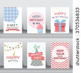 birthday  greeting and... | Shutterstock .eps vector #370536833